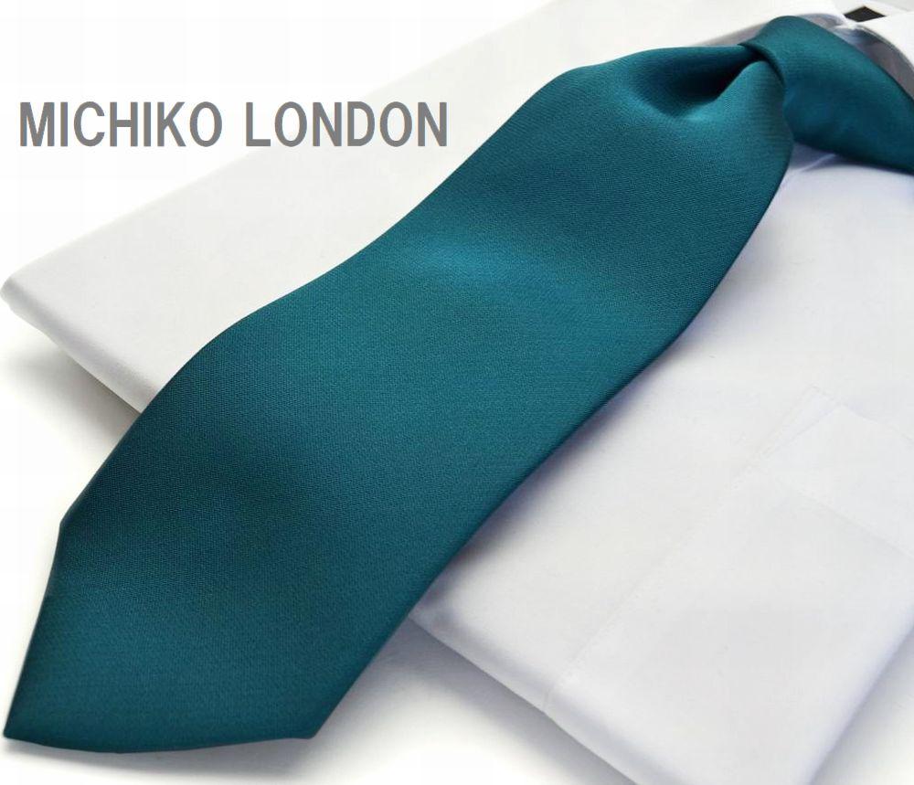 【超ロング無地】ネクタイMICHIKO LONDON【グリーン】長い ネクタイ【MC-LON-155】