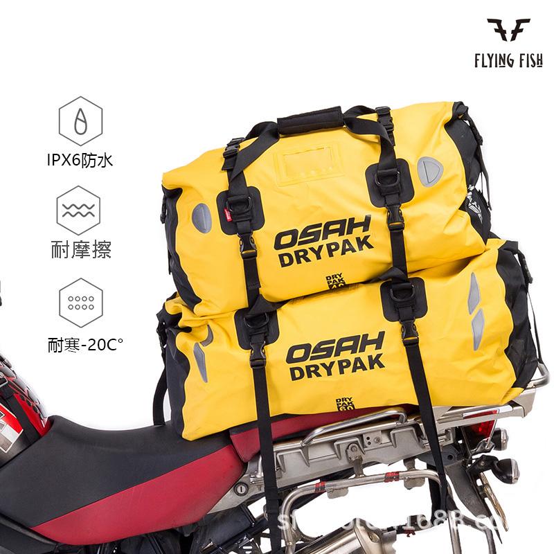 バイク用 ツーリング 上質 完全防水バッグ シートバッグ アウトドア 値下げ 60L 防災 #160;大容量 新作 人気