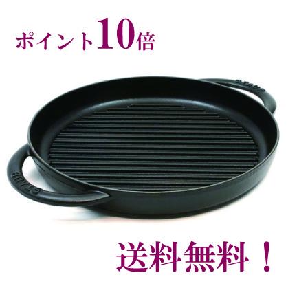 調理器具>鍋>ストウブ>ストウブ ピュアグリル>ピュアグリル ラウンド