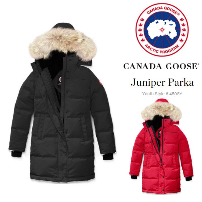 カナダグース キッズ 4598Y JUNIPER PARKA  S M L Canada Goose Kids あす楽【楽ギフ_包装選択】【楽ギフ_メッセ入力】【出産祝い】