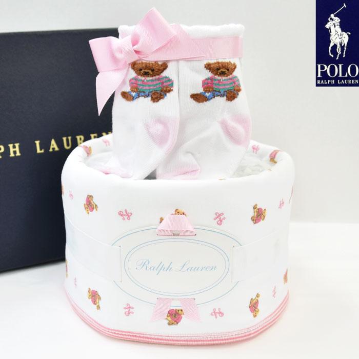 出産祝い 女の子 新作アイテム毎日更新 ラルフローレン WEB限定  おむつケーキ ベア靴下 ベビー出産祝い ブランケット おしゃれなブランド出産祝い