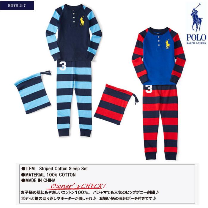 ba556105 Ralph Lauren kids Pajamas top and bottom set long sleeve 2 piece top and  bottom set baby [pony], [2] [3] [4] [5] [6] [7]