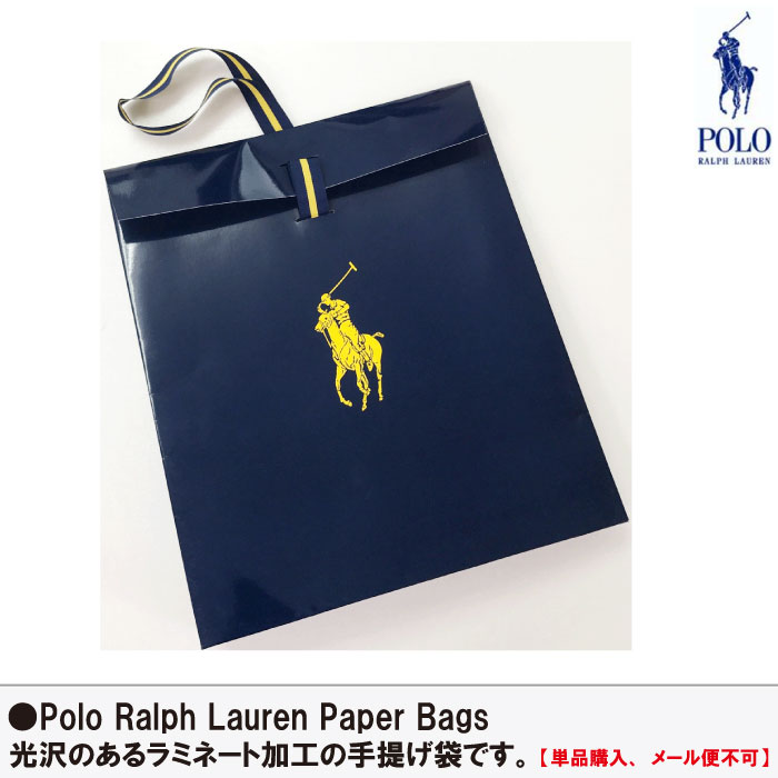 Ralph Lauren Baby Gift Box Set : Fly rakuten global market warehouse ralph lauren