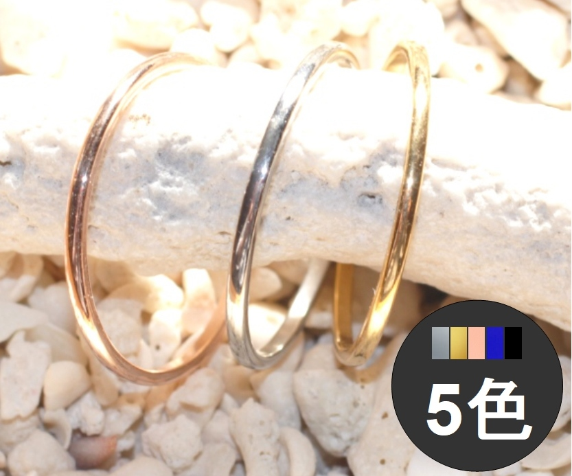 新カラー入荷 選べるサイズ カラー 新商品 最安値 ステンレスリング 指輪 細身 ブルー ピンクゴールド シルバー ブラック ゴールド 甲丸 現品 ステンレス