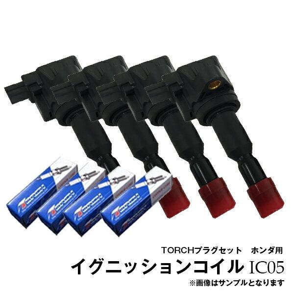 モビリオ GB1 GK1 GK2 イグニッションコイル&スパークプラグ 各4本セット IC05-K6RBIP13