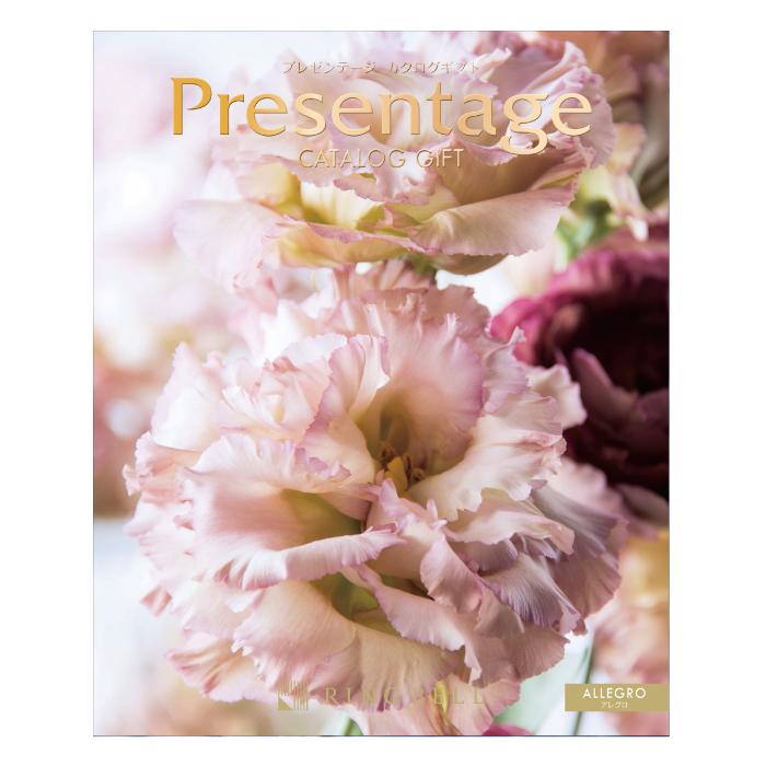 Presentage - Allegro ( プレゼンテージ - アレグロ )