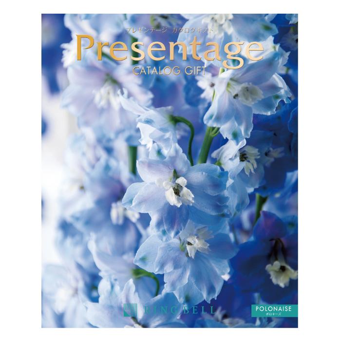 Presentage - Polonaise ( プレゼンテージ - ポロネーズ )
