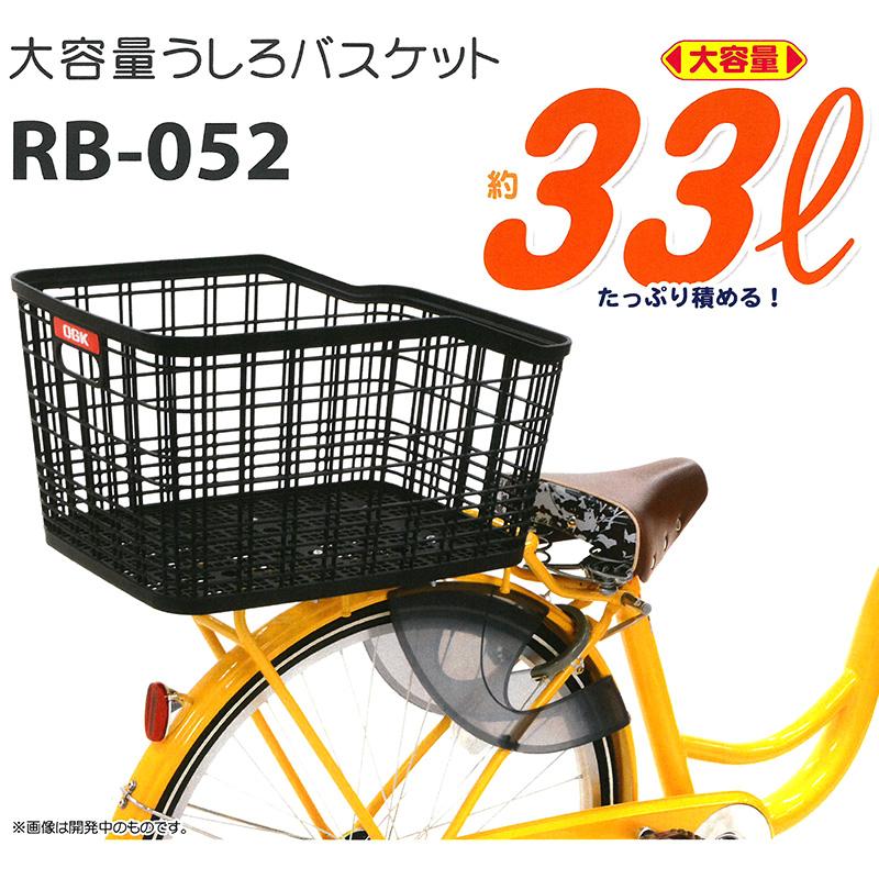 自行车或者篮球RB-052大容量背后事情篮球树脂制造33L