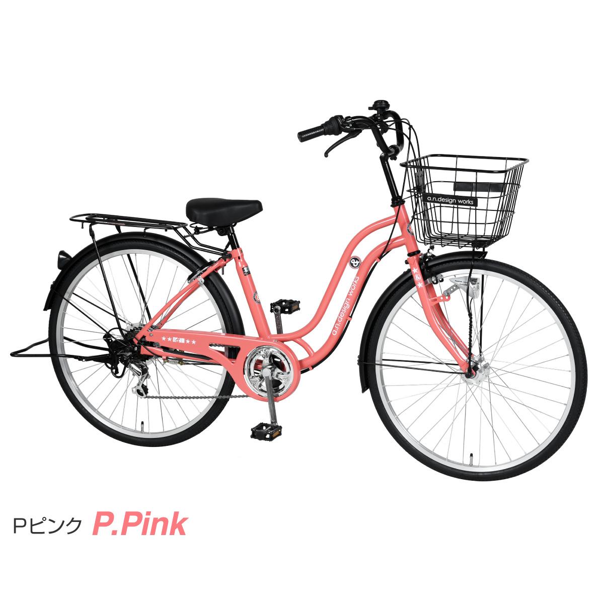 a.n.designworksSB266HD自転車26インチシティサイクルLEDオートライト6段変速ギア付おしゃれかわいいおすすめ通勤通学【完成品組立済】