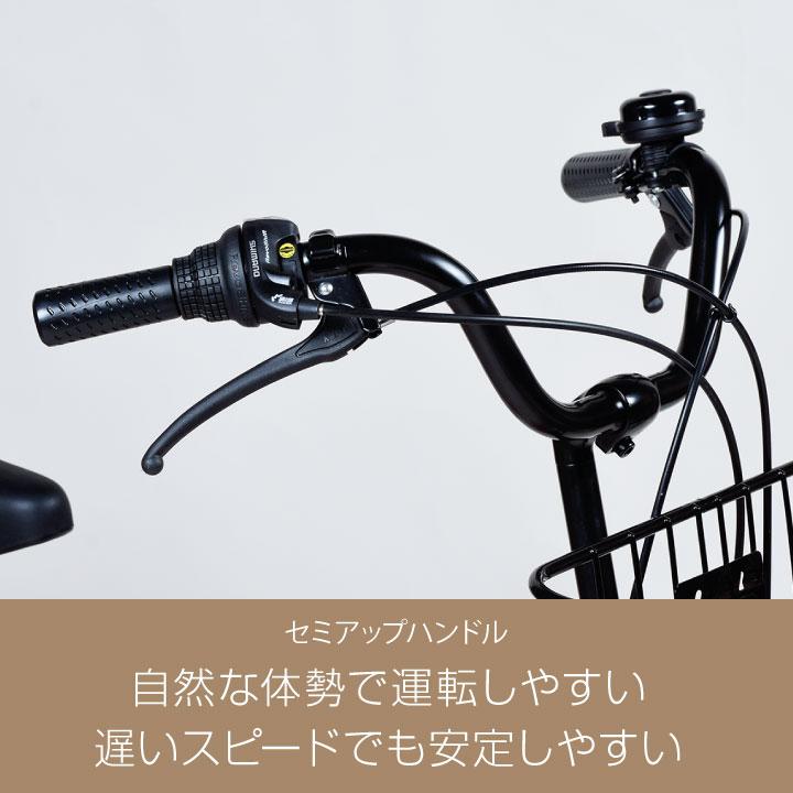 a.n.designworksSB266HD自転車26インチシティサイクルLEDオートライト6段変速ギア付おしゃれかわいいおすすめ通勤通学【完成品組立済】【オススメ】