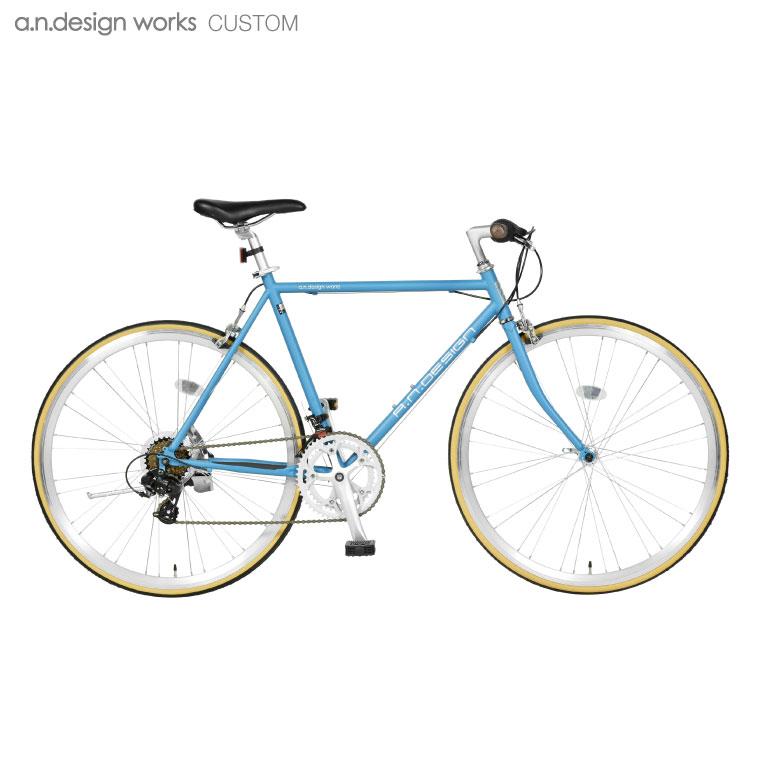"""【訳あり】アウトレット a.n.design works DRC """"Flat""""アッシュブルー クロスバイク 14段変速 【代引不可】【カスタムバイク】【カンタン組立】"""