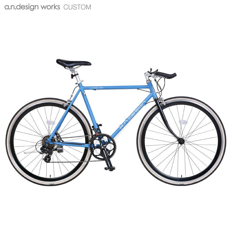 """【訳あり】アウトレット a.n.design works DRC """"BlueBull"""" ブルホーン ロードバイク 14段変速 アッシュブルー 【代引不可】【カスタムバイク】【カンタン組立】"""