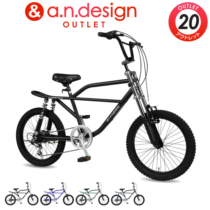 訳あり アウトレット a.n.design works Baboon バブーン 自転車 BMX 20インチ 変速 シマノ 6段変速 モトバイク クロスバイク サスペンション Caringbah カリンバ【カンタン組立】