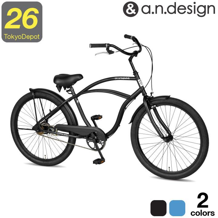 a.n.design works CB26BC 自転車 26インチ ビーチクルーザー ファットバイク 極太タイヤ BMX おすすめ シングルスピード 155cm~185cm Caringbah カリンバ【99%組立】