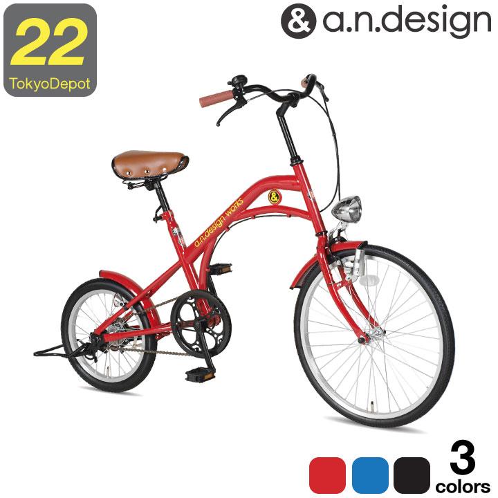 自転車 おしゃれ 16インチ 22インチ だるま自転車 ミニベロ 小径車 シティサイクル ママチャリ 通勤通学 デザイン シンプル a.n.design works Circus サーカス【カンタン組立】
