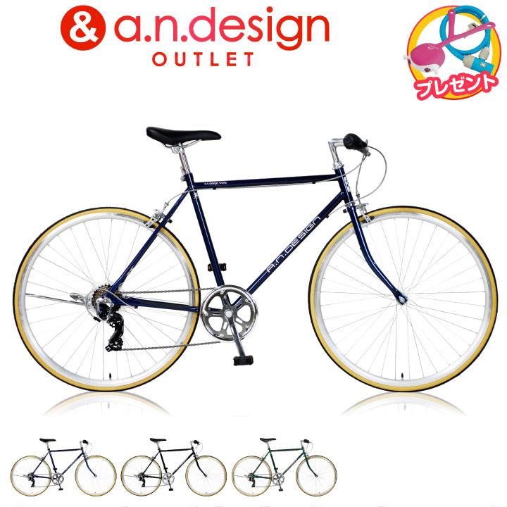 【訳あり】アウトレット a.n.design works CL537 自転車 クロスバイク 700c 外装7段変速 通勤通学 cross bike サイクリング 530mm ホリゾンタル クラシック フィットネス スポーツバイク【カンタン組立】【ライト&ワイヤーロックプレゼント】