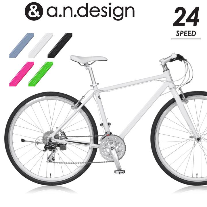 a.n.design works CNC724 クロスバイク 700c 27インチ 相当 自転車 24段変速 470mm スポーツ 女子 フラットハンドル CNC加工 おしゃれ おすすめ 街乗り 通勤通学【お客様組立】