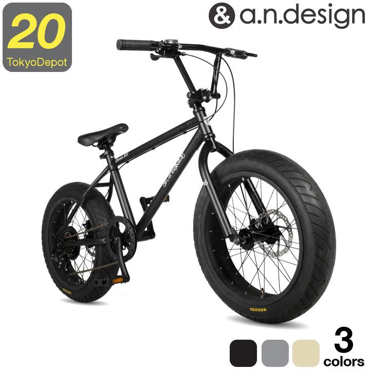 ファットバイク 20インチ 自転車 7段変速 ディスクブレーキ ビーチクルーザー BMX おすすめ 145cm~185cm Caringbah カリンバ a.n.design works Devoo207【99%組立】