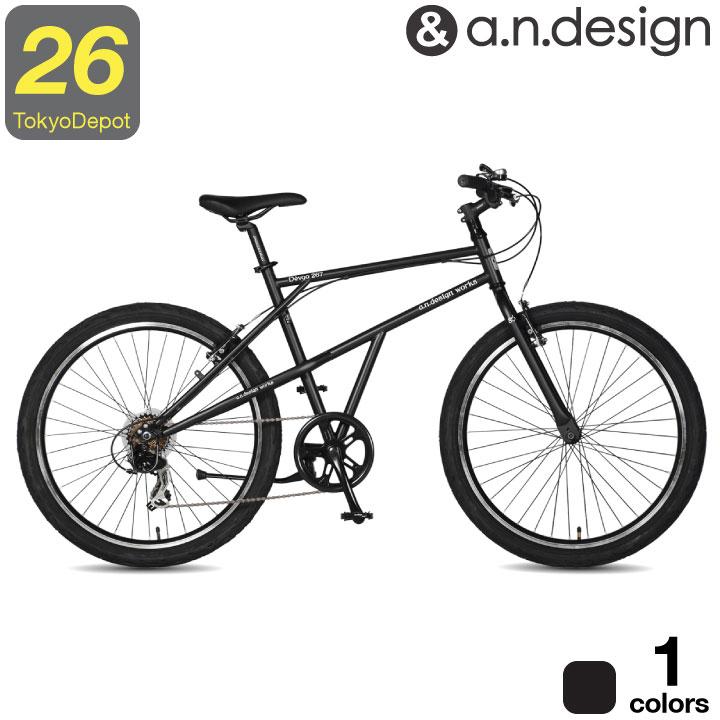 【カギ&ライトプレゼント】自転車 26インチ マウンテンバイク クロスバイク ビーチクルーザー ファットバイク BMX おすすめ 7段変速 150cm~ Caringbah カリンバ a.n.design works Devoo267【カンタン組立】