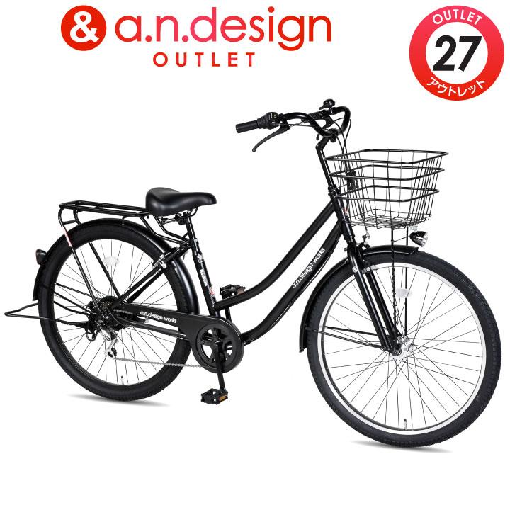 【訳あり】アウトレット a.n.design works FT276RHD 自転車 27インチ 変速 オートライト シティサイクル 外装6段変速 ギア付 おしゃれ オススメ タフ メンズ 通勤通学 完成品 組立済