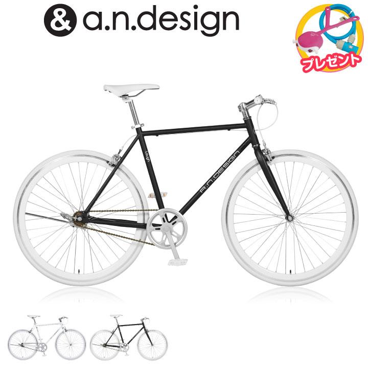 a.n.design works Laugh 530 ラフ 自転車 クロスバイク 700c 27インチ 相当 通勤通学 シングル サイクリング 530mm ホリゾンタル スポーツバイク フィットネス【カンタン組立】【ライト&ワイヤーロックプレゼント】