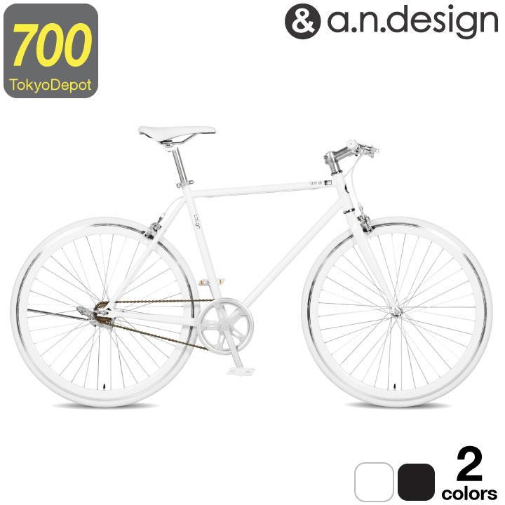 【最大10%OFFクーポン!】自転車 クロスバイク 700c 通勤通学 シングル サイクリング 530mm ホリゾンタル スポーツバイク フィットネス a.n.design works Laugh 530 ラフ【カンタン組立】