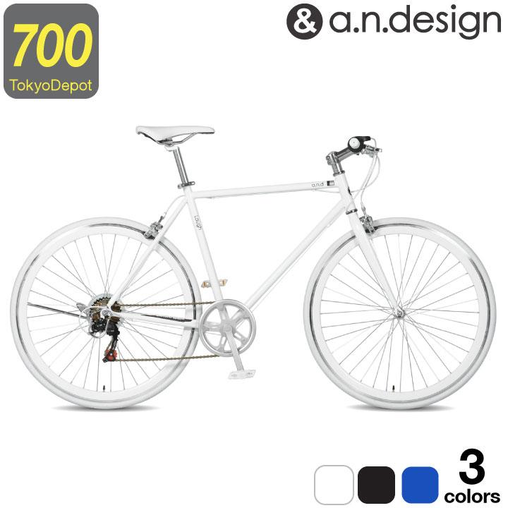 自転車 クロスバイク 700c シマノ 7段変速 サイクリング 通勤通学 530mm ホリゾンタル スポーツバイク a.n.design works Laugh 537 ラフ【カンタン組立】