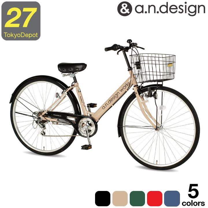 完成品 組立済 自転車 27インチ シティサイクル SHIMANO6段変速 通学通勤 バスケット フェンダーおしゃれ a.n.design works NV276B