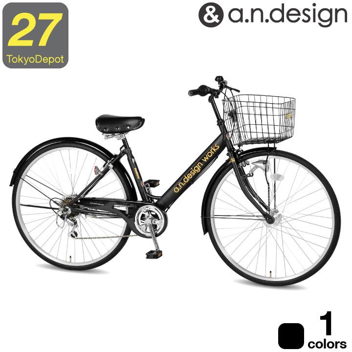 【最大10%OFFクーポン!】完成品 組立済 自転車 27インチ シティサイクル SHIMANO6段変速 LEDオートライト 通学通勤 バスケット フェンダー a.n.design works NV276BHD