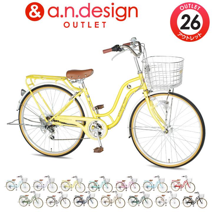 【a.n.designworks】SD266RHD