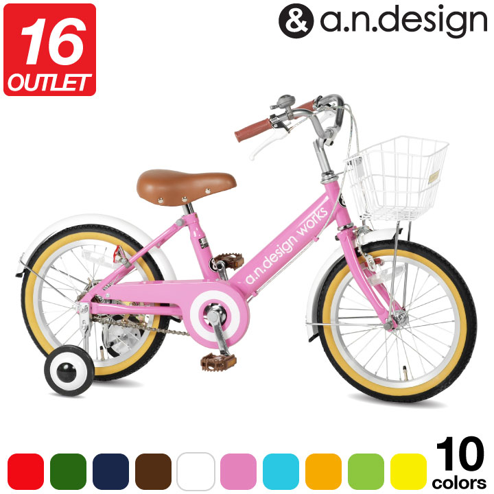 Fodbicycle Recommended Kids Motorcycle 4 Years Old 5 Years Old 6