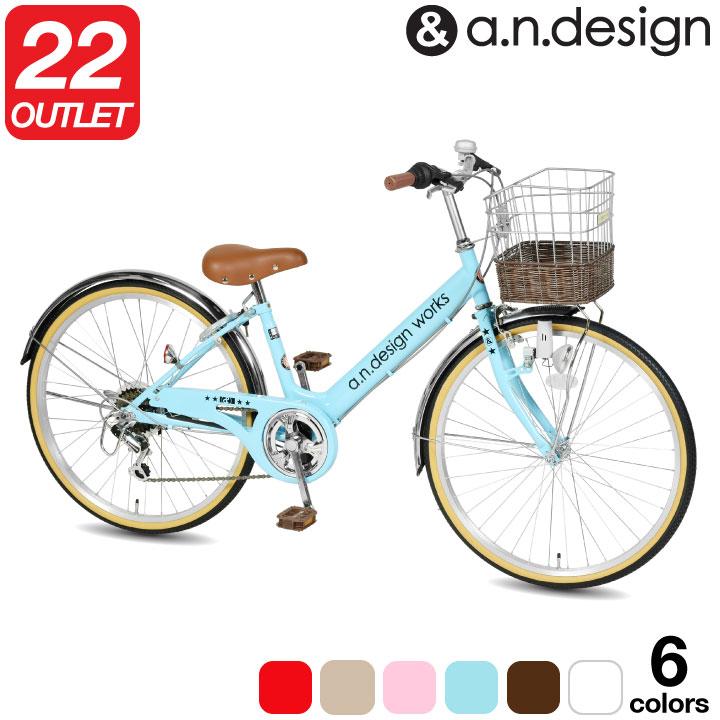 fodbicycle | Rakuten Global Market: Bicycle 22 inch boy girl child ...