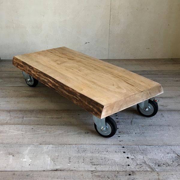 【送料無料】【1点モノ】リビングテーブル ローテーブル キャスター付きテーブル 無垢板テーブル 無垢
