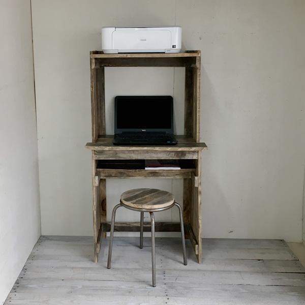 【送料無料】リサイクルウッド パソコンデスク プリンタスタンド一体型木製 木製デスク PCデスク デスク 学習机 机  コンパクトPCデスク アンティーク風 天然木 無垢