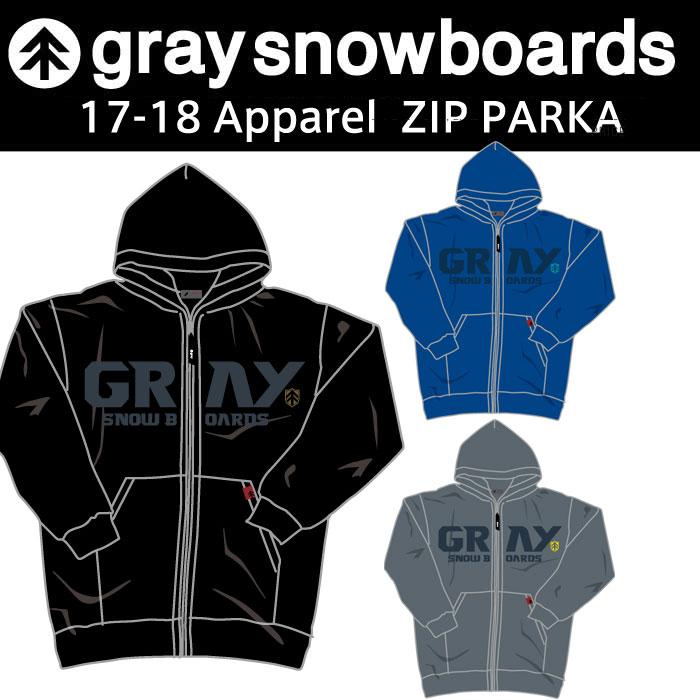 graysnowboardsグレイスノーボード 17-18 FRONT ZIP PARKA フロントジップパーカー フード メンズ レディース アパレル GRAY
