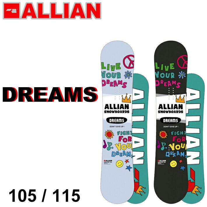 [送料無料] 18-19 ALLIAN DREAMS アライアン キッズモデル ドリーム [ 105cm 115cm ] スノーボード KIDS 板