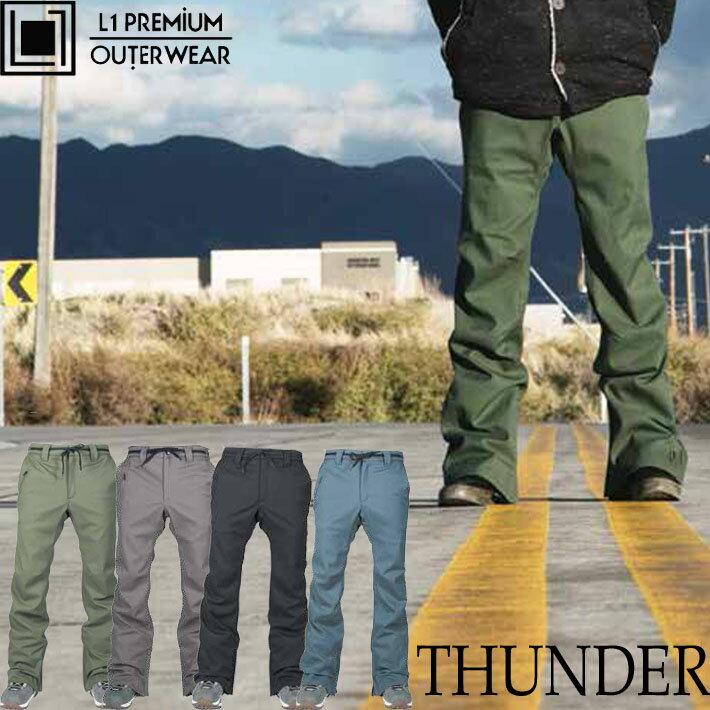 18-19 エルワン THUNDER スノーボードウェア メンズ パンツ L1 サンダーパンツ