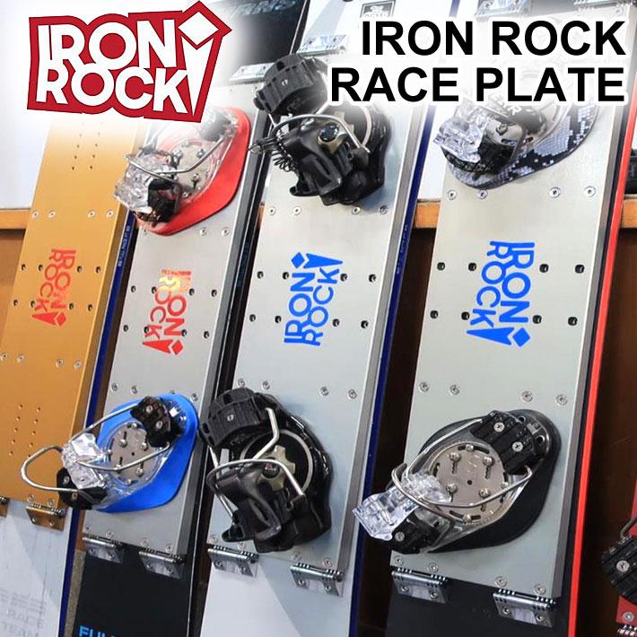 [8月31日まで予約受付中!] 20-21 IRON ROCK RACE PLATE アイアンロック レースプレート アルペン アルパイン スノーボード ビンディング バイディング パーツ 2020 2021 送料無料 [11月下旬以降入荷予定]