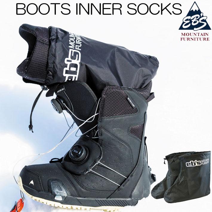 [メール便対応] べちゃ雪や雨の時のブーツ内部への水の侵入を防止 21-22 eb's ブーツインナーソックス 4100808 Boots Inner Socks エビス