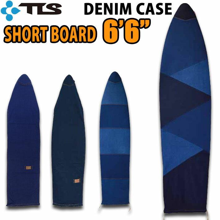 サーフボード ショートボード デニムケース TOOLS ツールス ボードケース DENIM CASE [6.6] ソフトケース ストレッチデニム【あす楽対応】