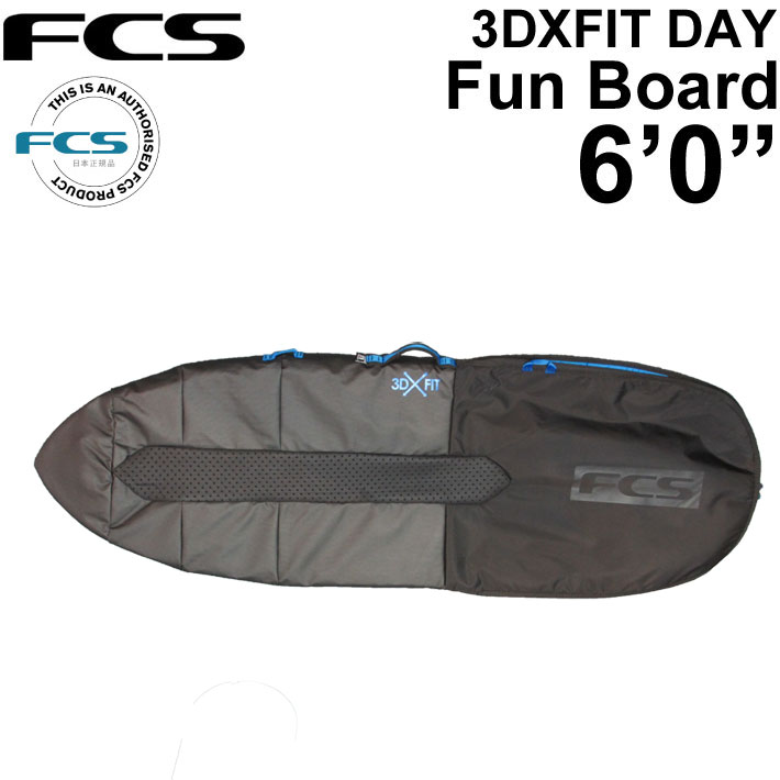 """送料無料 サーフボードケース ファンボード用 FCS エフシーエス 3DXFIT DAY Funboard 6'0"""" デイ ハードケース フィッシュ用 サーフィン【あす楽対応】"""
