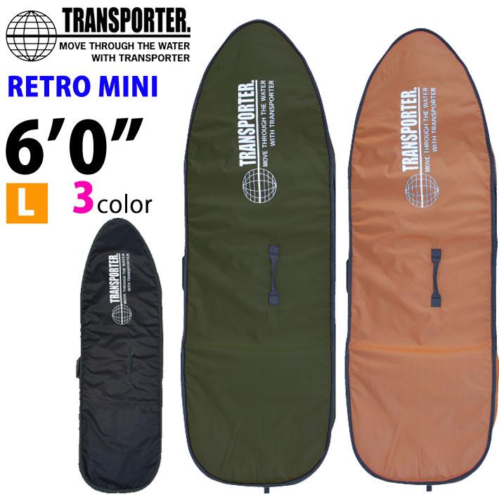 サーフボードケース TRANSPORTER トランスポーター ボードケース RETRO MINI CASE 6'0