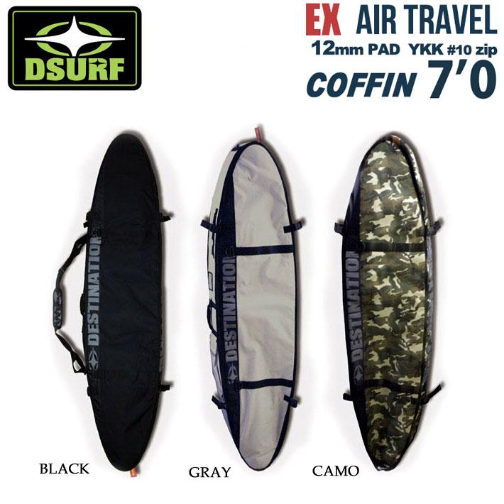サーフボードケース トラベルケース ファンボード DESTINATION ディスティネーション EX AIR TRAVEL COFFIN 7'0