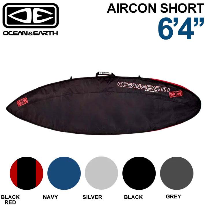 OCEAN&EARTH サーフボードケース AIRCON SHORT BOARD 6'4 エアコン ショートボード ショートボード用 オーシャンアンドアース