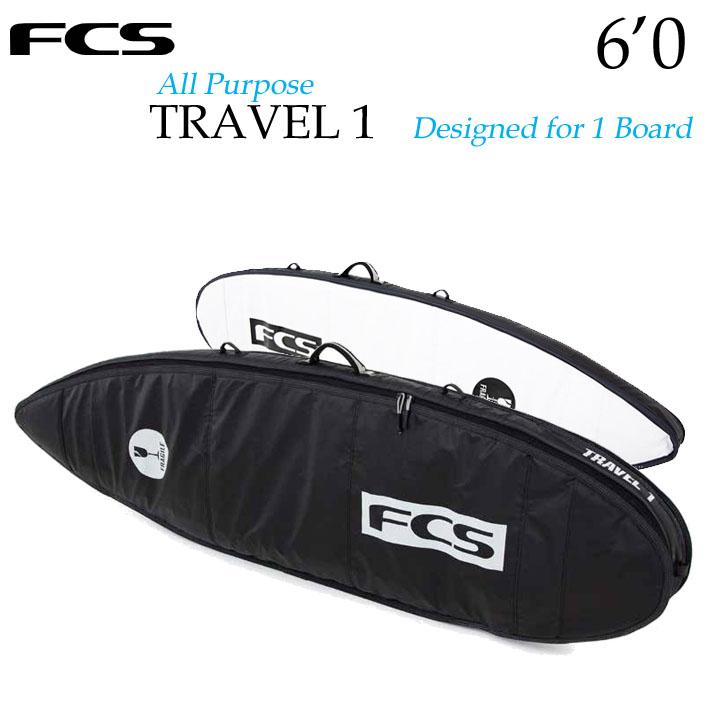 FCS サーフボード ハードケース TRAVEL1 [6'0] ショートボード 1本用 トラベル サーフトリップ