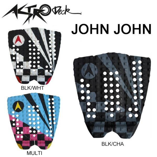 [follow's特別価格] デッキパッド ショートボード用ASTRODECK アストロデッキ JOHN JOHN #45 degree to Vert 3ピース 【あす楽対応】