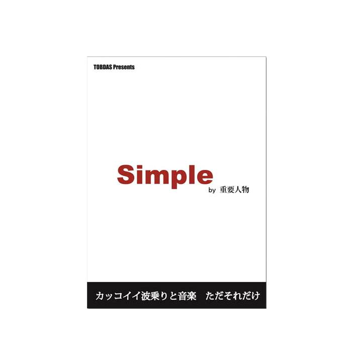 [メール便対応] TOBDASプレゼンツVIPシリーズの最新作 サーフィンDVD Simple by 重要人物 TOBDAS SURF DVD