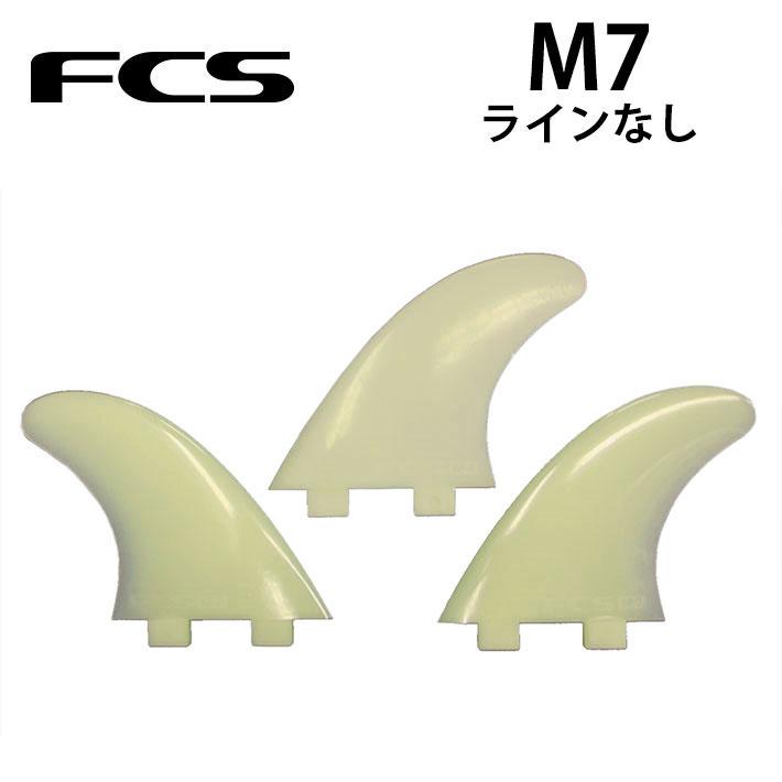 FCS フィン M-7 ライン無し LARGE 【あす楽対応】