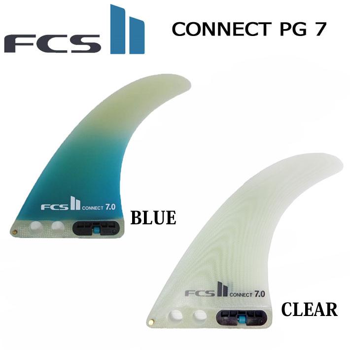 [店内ポイント最大20倍!!] FCS2 フィン CONNECT PG 7 コネクト パフォーマンスグラス ロングボード用 センターフィン