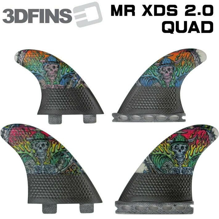 [現品限り特別価格] 3DFINS 3d フィン MR XDS 2.0 Christain カーボン クアッドフィン QUAD FIN 4枚セット ショートボード future fcs carbon